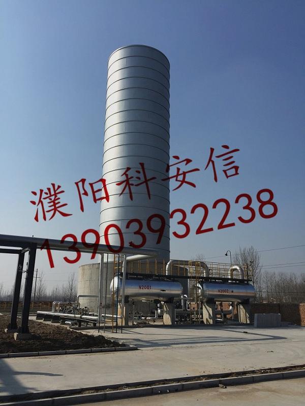 热烈庆祝我公司中标中信国安化工有限公司地面yabo26项目