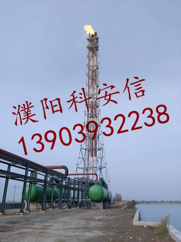 热烈庆祝我公司中标山东万通石油化工集团有限公司高架yabo26项目