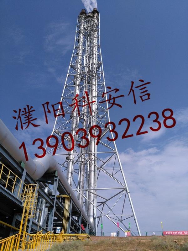 热烈庆祝我公司中标陕西延长中煤榆林化工有限公司高架yabo26检修项目