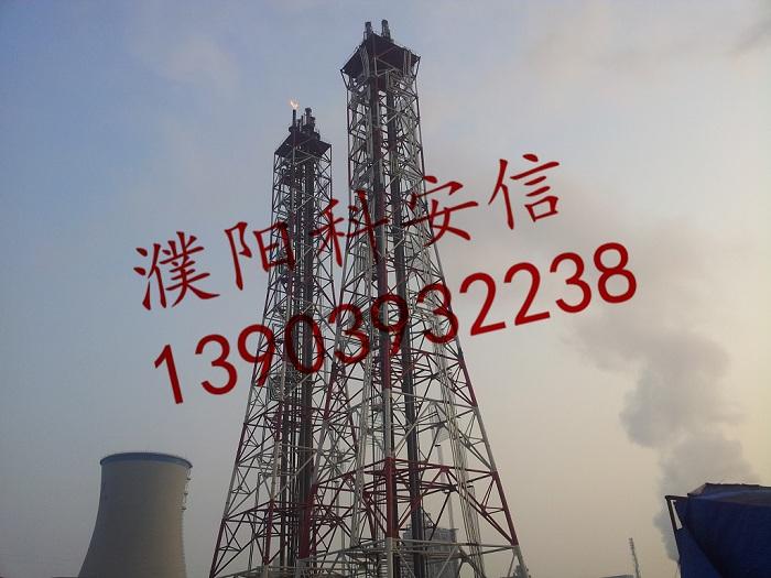 热烈庆祝我公司中标山东清沂山石化科技有限公司高架yabo26项目