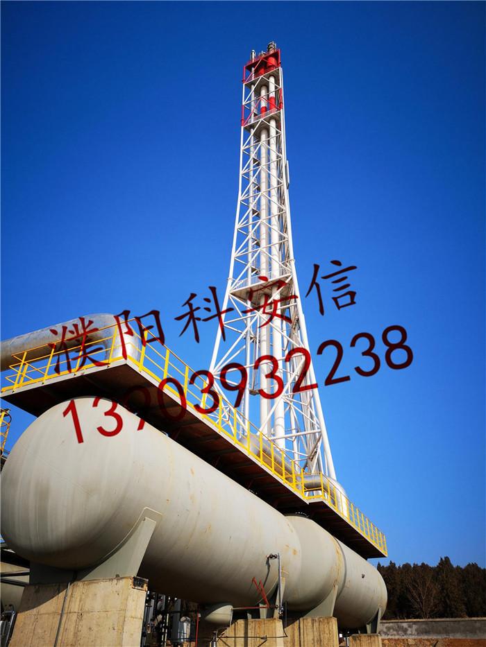 热烈庆祝我公司中标江苏淮河化工有限公司高架yabo26系统