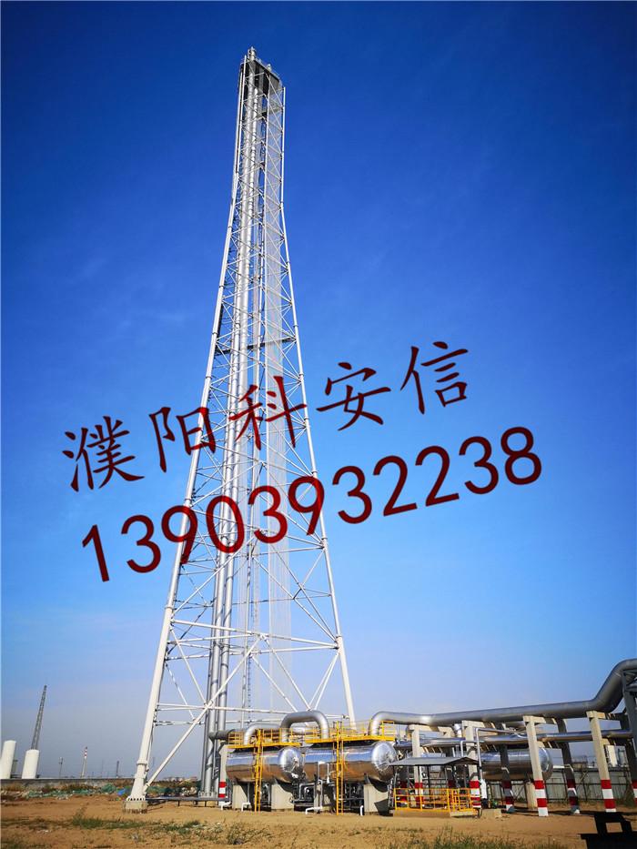 热烈庆祝我公司中标寿光市联盟石油化工有限公司高架yabo26项目