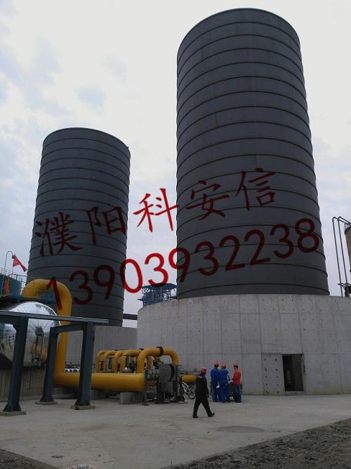 热烈庆祝我公司中标广州联油能源有限公司地面yabo26项目