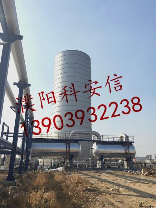 热烈庆祝我公司中标淄博鲁华泓锦新材料股份有限公司地面yabo26项目
