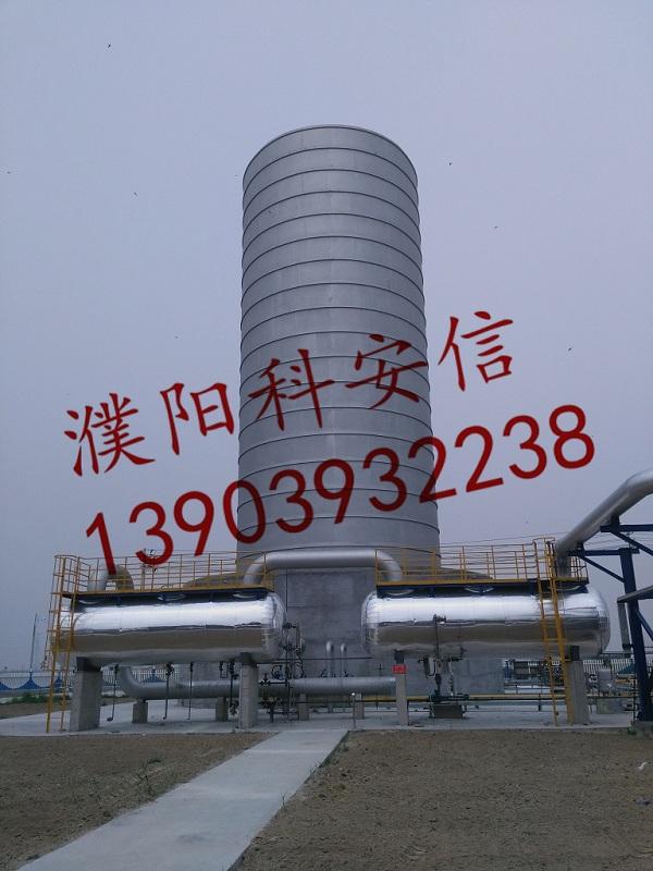 热烈庆祝我公司中标江苏润宇环境工程有限公司沼气yabo26项目